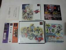 SOUKAIGI SONY PLAYSTATION VIDEOGAMES PS JAP JAPANESE PSX PS1 A