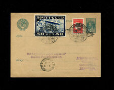 Zeppelin Sieger 85Aa 1930 Russia flight with Russia franking