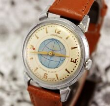 Kirovskie Poljot Sputnik mens wrist watch 16 Jewels I MChZ USSR RARE Serviced