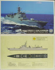 Zerstörer Haikou Typ 052C PLA Navy, S-Model, 1:700, Waterline, Ätzteile, NEU !