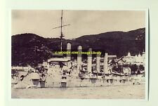 rp6714 - Russian Navy Warship - Askold - photo 6x4