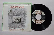 Wings Silly Love Songs 45 Capitol EPR20020 Japan 1976 NM- IMPORT RARE 7""