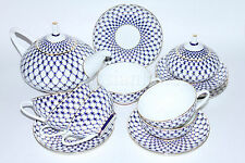 EXCLUSIVE Russian Imperial Lomonosov Porcelain Tea set Cobalt Net 6/14 22K Gold