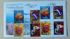 Thailand Malaysia Joint Issue Marine Creatures FDC First Day Cover 2015 signed