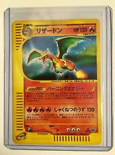 Pokemon CHARIZARD 1st Edition JAPANESE 103/128 Expedition HOLO Rare MINT