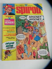 SPIROU LE JOURNAL DE SPIROU 2007 couv DEVOS supp GINGER /  TILLIEUX 1976