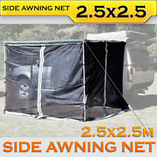 NEW Car Side Awning NET Fly MESH Shade 2.5MX2.5M 4WD 4X4 CAMPER TRAILER CAMPING
