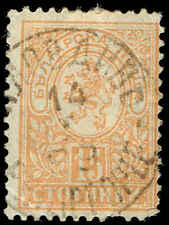 Scott # 33 - 1889 - ' Lion of Bulgaria Above Numeral Tablet ', Wove Paper