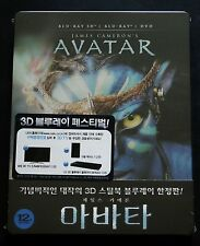 AVATAR - KOREA 3D+2D BLU-RAY STEELBOOK - NEW & SEALED!