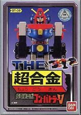 New Bandai The Chogokin GT-08  ConButler V