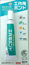 Mr Super Glue Adhesive Daiso D-180 No.20 Bond For Hobby Crafts Wood Porcelain