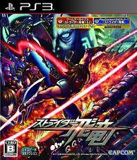 New PS3 Strider Hiryu CAPCOM PlayStation 3 Japan