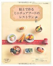 Miniature Clay Foods Restaurant - Japanese Craft Book