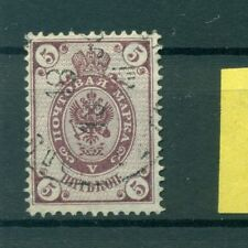 Russie - Russia 1889/1904 - Michel n. 48 y I - Série courante (II)
