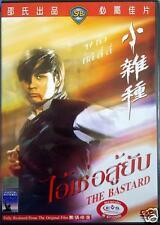 The Bastard [DVD R0] (1973) Hua Chung, Lily Li  Yuen Chor, Shaw Brothers Kung Fu