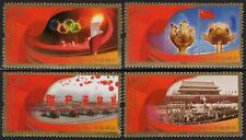 China 2009-25 60th Founding of China Stamps