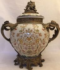 Large Gorgeous Vintage Ceramic and Brass Lidded Urn