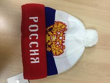 TEAM RUSSIA FAN APPARELS WINTER WARM HAT COOL SPORTS