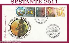 ITALIA FDC ROMA LAVORO ITALIANO MONDO ARTE DEL VETRO 1984 ANNULLO CASERTA G912