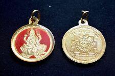 Sri Shri shree Maha Laxmi Lakshmi Mahalaxmi Mahalakshmi Yantra Kavach Amulet