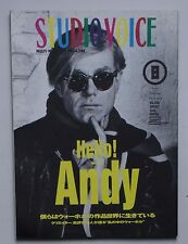 Andy Warhol Special STUDIO VOICE Japanese Magazine