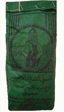 Ghassoul - Rassoul - Rhassoul- Argile En Plaquettes- Origine Maroc 2kg(4paquets)