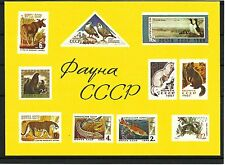 USSR UdSSR Sowjetunion 1975 UPU Fauna of the USSR Wildlife MAXIMUM CARD MK