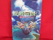Seiken Densetsu 3 strategy guide book SNES