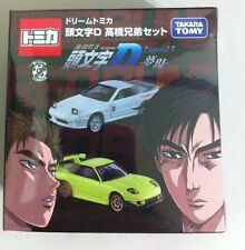 Tokyo Auto Salon 2016 Tomica Initial D RX-7 Takahashi Brothers Set / FC3S / FD3S