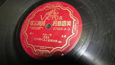 CHINESE / CANTONESE VICTOR 78 RPM RECORD 27023 ETHNIC VOCAL WITH MUSIC