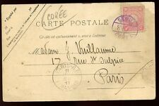 Japanese Occupation Korea 1910 to France 4s Seoul postmark PPC cloth beating
