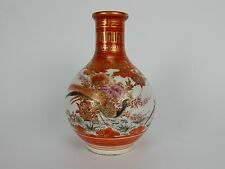 Antique Japanese Kutani Signed Hand Painted Vase 7""