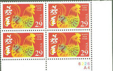2720  Chinese New Year (Rooster) Plate Block Mint/nh (free shipping offer)
