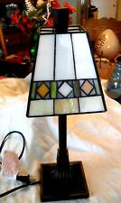 """Stained Glass Accent Table Lamp ~ 16.5"""" Tall ~ Nice!"""