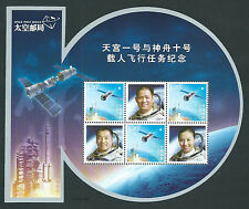 China 2013 Shenzhou 10 Special Size S/S Space Post Office 太空郵局 航天