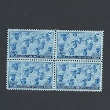 71 Year Old U.S. Navy WWII Vintage Mint Set of 4 Stamps !