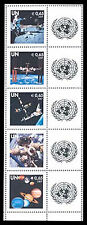 United Nations UN S21 Vienna 0.65 #408a, space Personalized Stamps Strip of 5