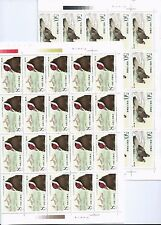 CHINA PRC 2 FULL 4X10 SHEET  S#2196-7 1989 T134 Brown-Eared Pheasant MNH