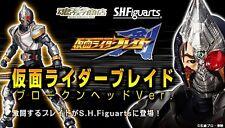 Bandai SHF Kamen Rider Blade Broken Helmet Ver. (JP Ver.)