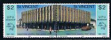St.Vincent SC623 Kingstown General Post Office Pr. MNH