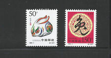 China P R - 1999 Year of the Rabbit set unmounted mint