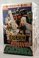 Zyuranger DX KING BRACHION COMPLETE IN BOX Bandai Japan Titanus Megazord Sentai
