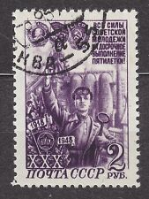 RUSSIA SU 1948(1955) USED SC#1294 2Rb, Typ II, 30th anniversary of the Komsomol