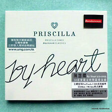 Priscilla Chan By Heart CD+DVD 2014 NEW Album Hong Kong Jacky Cheung Sam Hui 陳慧嫻