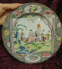 "Antique MASONS PATENT IRONSTONE CHINA Oriental Circa 1813-1820 9 1/2"" Plate"