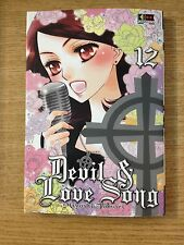 MANGA DEVIL & LOVE SONG 12 - MIYOSHI TOMORI - ED. FLASHBOOK - NUOVO DA MAGAZZINO