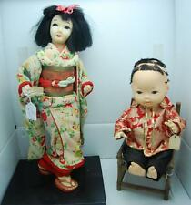"17"" VINTAGE JAPANESE CLOTH DOLL W/KIMONO & '76 SHINDANA CHINESE DOLL W/CHAIR"