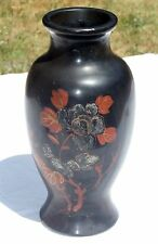Vintage Asian Vase Large Dark Brown Floral Butterfly Pattern