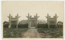Pre WW2 China 1920 Photograph Peking Marble Arches Alter of Heaven Beijing Photo