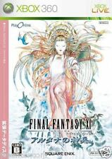 Used Xbox 360 Final Fantasy XI Wings MICROSOFT JAPAN JP JAPANESE JAPONAIS IMPORT